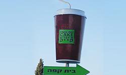 השלט -ייצור שלטים בירושלים