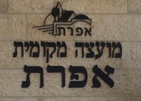 השלט - שלטי אלומיניום
